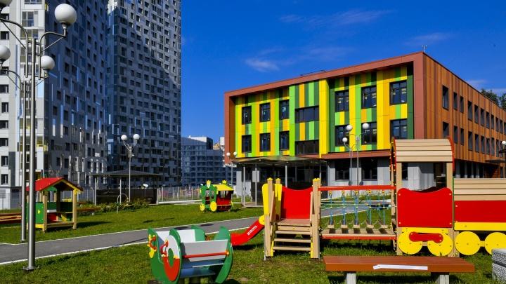 В центре Перми открыли детский садик с цифровой лабораторией и мультстудией