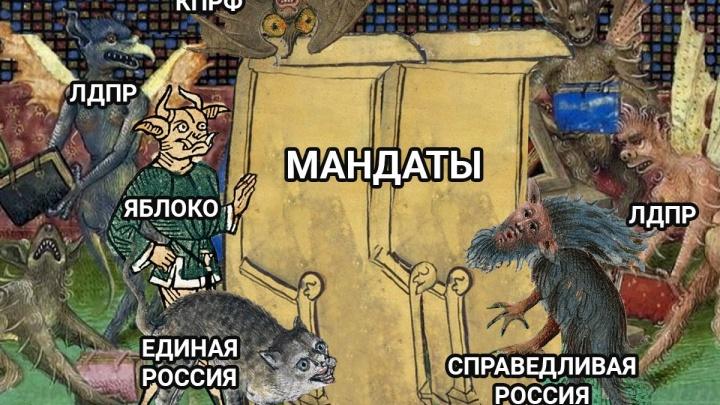 «Надо дойти до Жириновского»: как будут бороться за власть кандидаты в гордуму Екатеринбурга