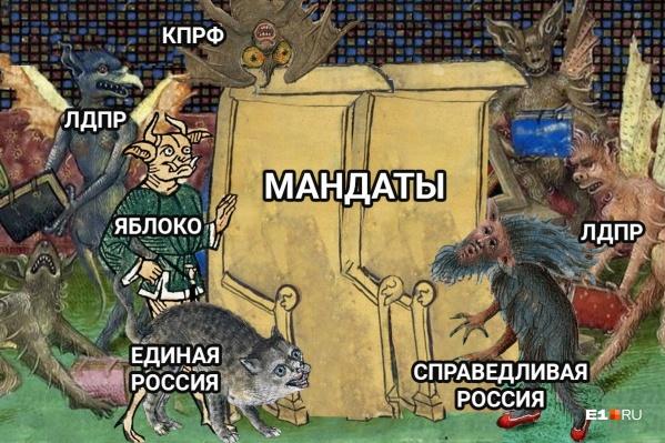 В Екатеринбурге разворачивается борьба за место в гордуму