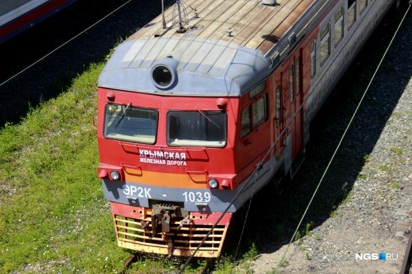 Крымская электричка не будет больше перевозить пассажиров