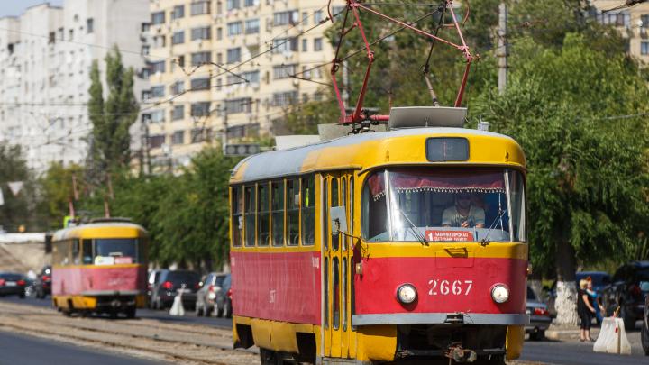 В Волгограде трамвай № 1 окончательно заменили маршрутками