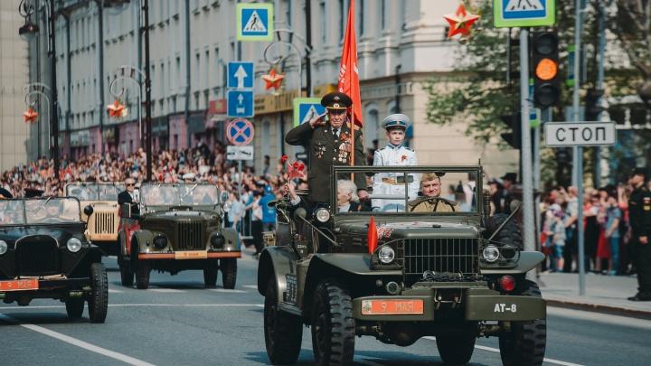 В Тюмени празднование 75-летия Победы перенесли на июль