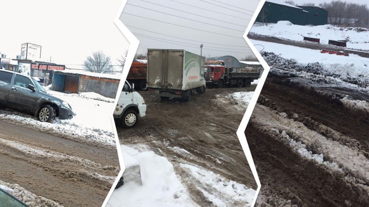 «Это ад!»: после снегопада Заводское шоссе утонуло в грязи