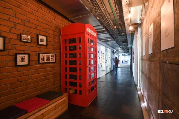 В коридоре офиса стоит «английская» будка. Ее используют для телефонных переговоров