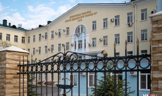 В Волгограде загорелась палата в больнице №7