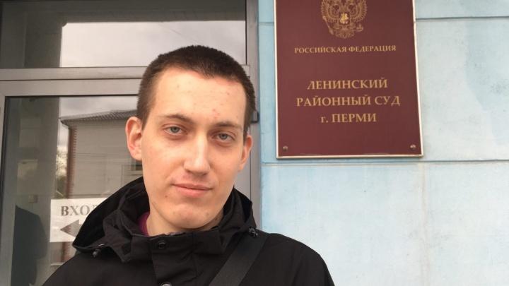 Суд закрыл дело пермяка, которого судили за вопрос о «кукле Путина», заданный губернатору на улице