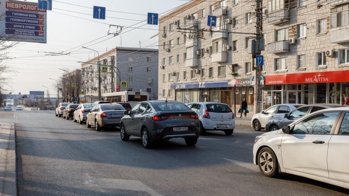 Придется обратиться в ФСБ: в Волгограде сайт по выдаче электронных пропусков зарегистрирован на частное лицо