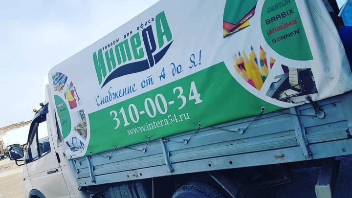 Новосибирцы поддержали акцию #оставайсядома и стали заказывать товары с бесконтактной доставкой
