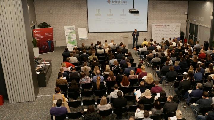 Как жить без страха перед кризисом: узнайте бесплатно на онлайн-конференции «Бизнес24»