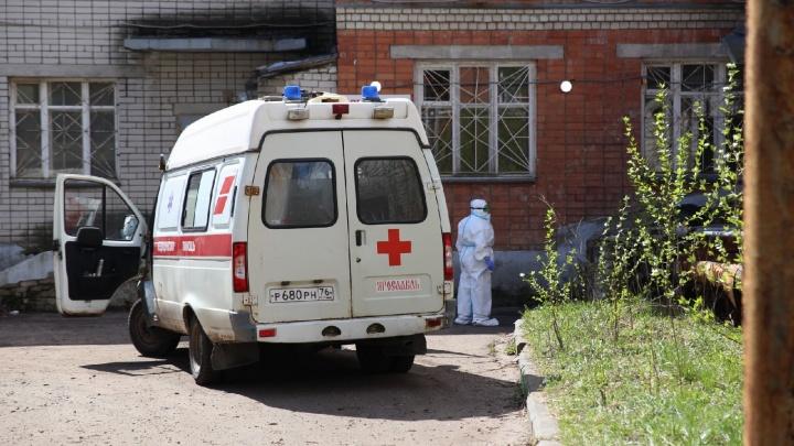 «Восемь дней мучений»: в Ярославской области умерла женщина с подтверждённым коронавирусом