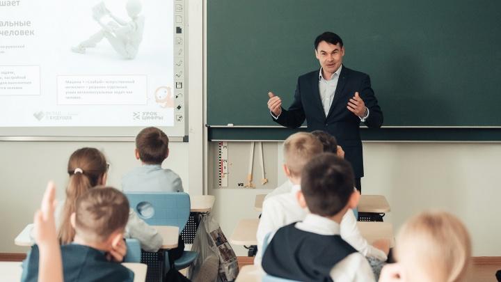 Сбербанк провел «Урок цифры» для тюменских школьников