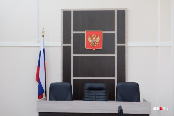 Апелляционная инстанция Пермского краевого суда отказалась смягчить вид наказания