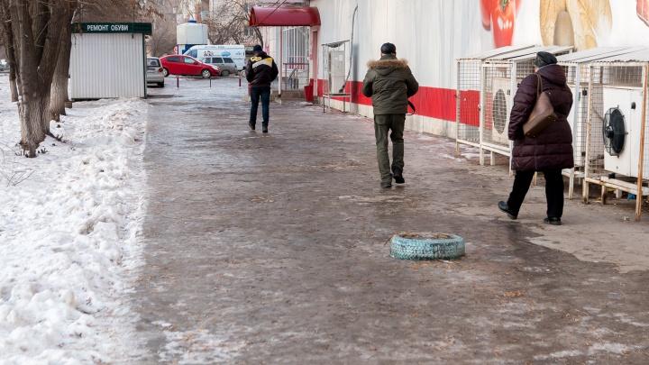 Да будет каток! В Самарской области похолодает до -26градусов
