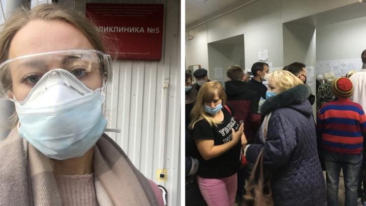 «Отстоять три очереди»: колонка простуженного о том, каково болеть во время пандемии