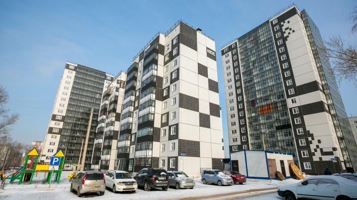 Из-за небывалого спроса цены на недвижимость Красноярска взлетели за год на 20–30 процентов