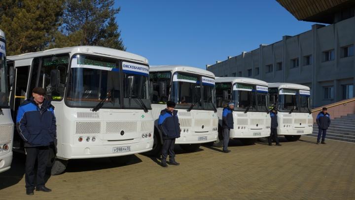«Омскоблавтотранс» получил 10 новых автобусов