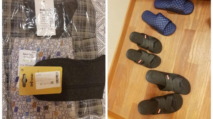 Екатеринбуржцы, прилетевшие из Нью-Йорка: «Нам выдали мужскую пижаму 56-го размера и трусы-боксеры»