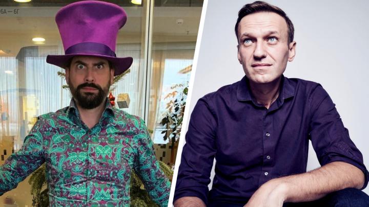 «Мне не нравится, когда убивают оппозиционных политиков»: лечение Навального оплатил айтишник из Екатеринбурга