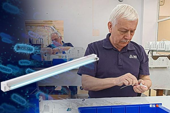 На заводе ЭМА в Екатеринбурге увеличили производство бактерицидных ламп в пять раз