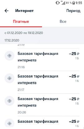 """За десять минут оператор снял со счета не используемого (но включенного) телефона <nobr class=""""_"""">100 рублей</nobr>&nbsp;"""