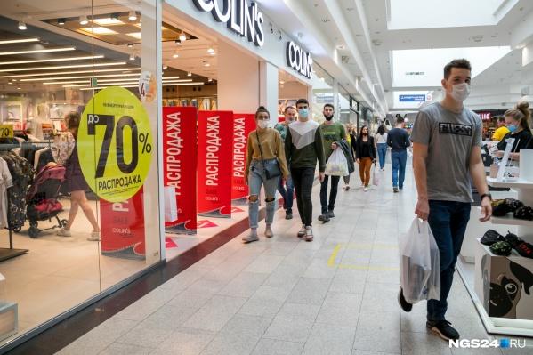 Торговые центры продолжат свою работу, но носить маски нужно будет обязательно