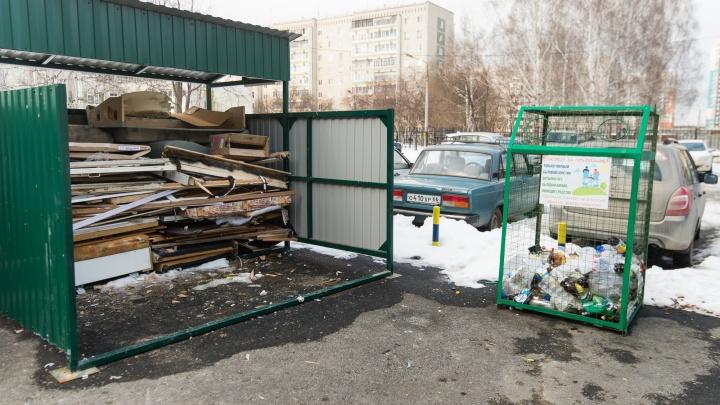 Готовьтесь сортировать: летом мусор в Екатеринбурге придется раскладывать по отдельным контейнерам