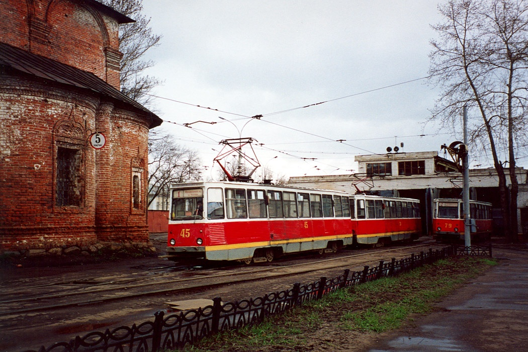 Вместе со сносом депо из Ярославля исчезли несколько трамвайных маршрутов вместе с путями