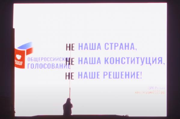 В новом ролике уличного художника звучит гимн России