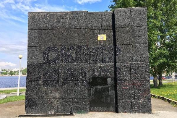 Разобрать надпись на трансформаторной будке теперь не представляется возможным