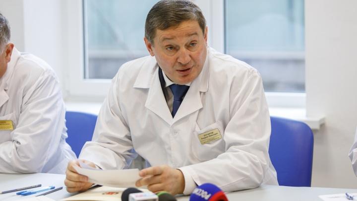 «Не будем расслабляться»: губернатор Бочаров собрал оперативный штаб