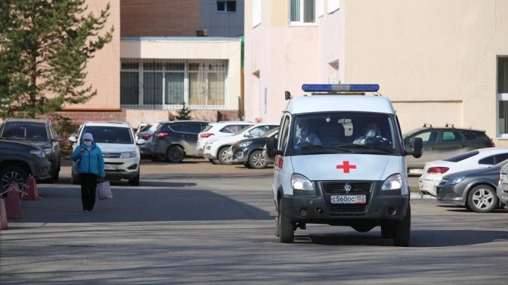 Замминистра здравоохранения Башкирии: «У нас будет 15–20 тысяч зараженных COVID-19»