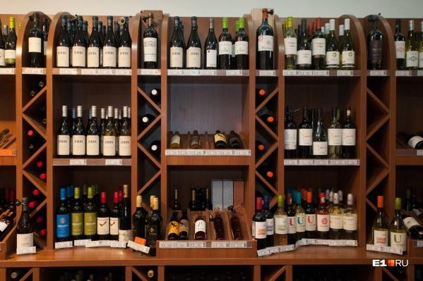Продажи алкоголя в регионе на время ограничили. Теперь его можно купить только до 19:00