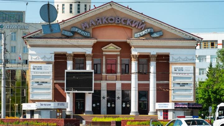 Владелец «Маяковского» прокомментировал эскизы реконструкции кинотеатра от московских архитекторов