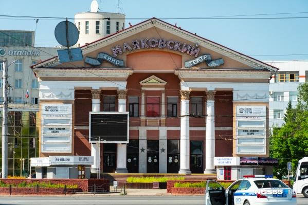 Реконструкцию здания кинотеатра придётся надолго отложить из-за пандемии коронавируса