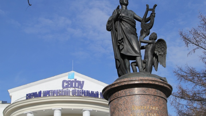 Банк ВТБ стал генеральным спонсором Международного конгресса арктических социальных наук