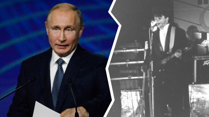 Путин дал 3 миллиона рублей на реконструкцию первого фестиваля Свердловского рок-клуба