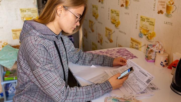 В Ярославле с 1 июля поднимется плата за ЖКХ: сколько будем платить