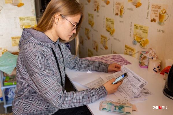 С 1 июля ярославцы будут больше платить за ЖКХ