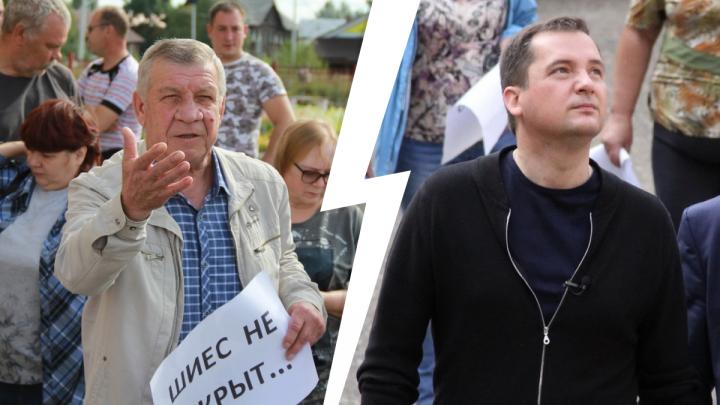 «Хороших дел не хватает»: депутат Архгордумы — о решении исключить полигон на Шиесе из генплана Урдомы