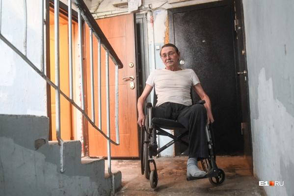 Всё человечество можно считать инвалидами, уверенАлександр Беляев