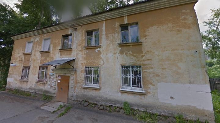 В Екатеринбурге снесут многоквартирный дом на берегу Исети