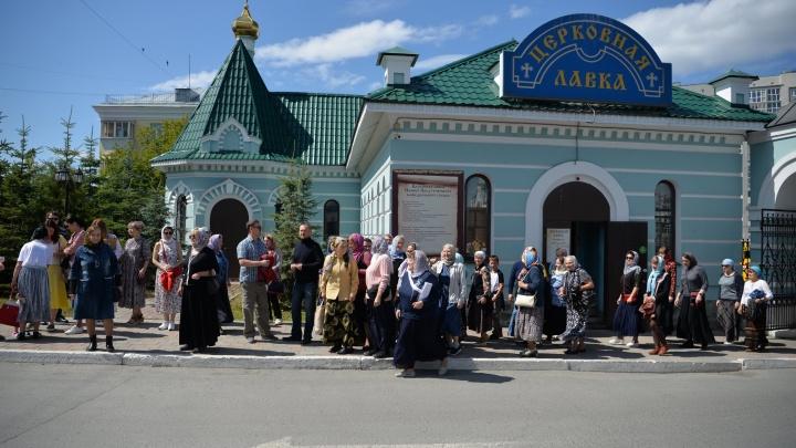 В Екатеринбурге судят опального схиигумена Сергия: прямой эфир с места событий