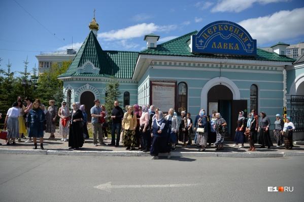 Сторонники Сергия собрались у здания епархии
