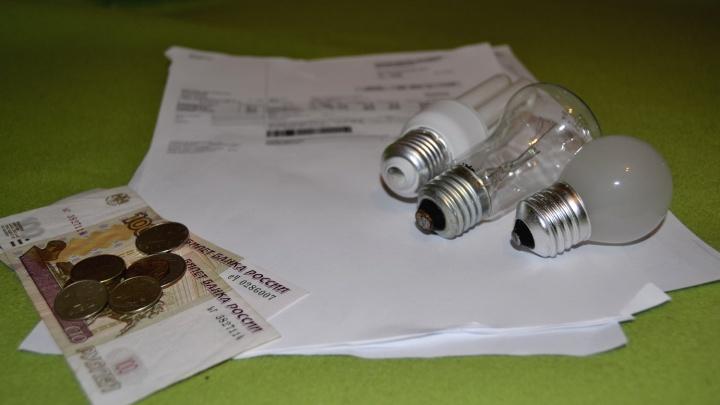 В Омске плата за электроэнергию повысится с 1 июля