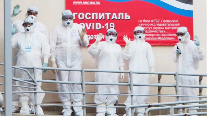 В НИИ ОММ объяснили, почему не перечислили сотрудникам путинские выплаты