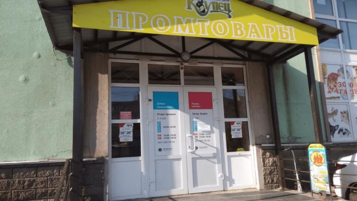 В Уфе закрыли два торговых центра из-за нарушения эпидемиологических норм
