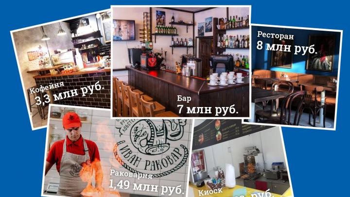 В Новосибирске распродают кафе и рестораны: смотрим, сколько просят за популярные заведения