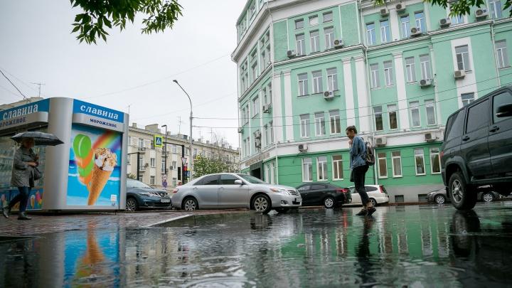 Красноярск ждут очень ненастные выходные