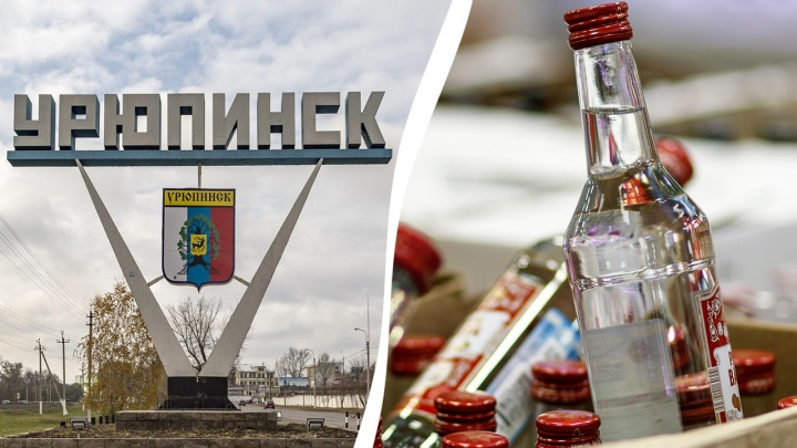 Жителей Урюпинска, торговавших разбавленным спиртом, простили после превращения в меценатов