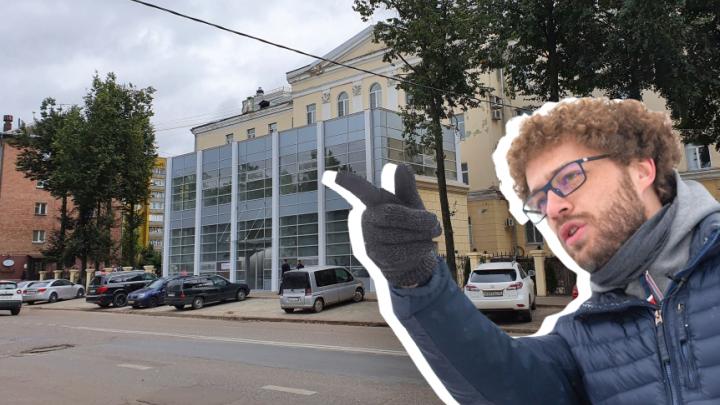 «Исправить можно одним способом»: блогер Варламов разнёс главного архитектора Ярославля за пристройку